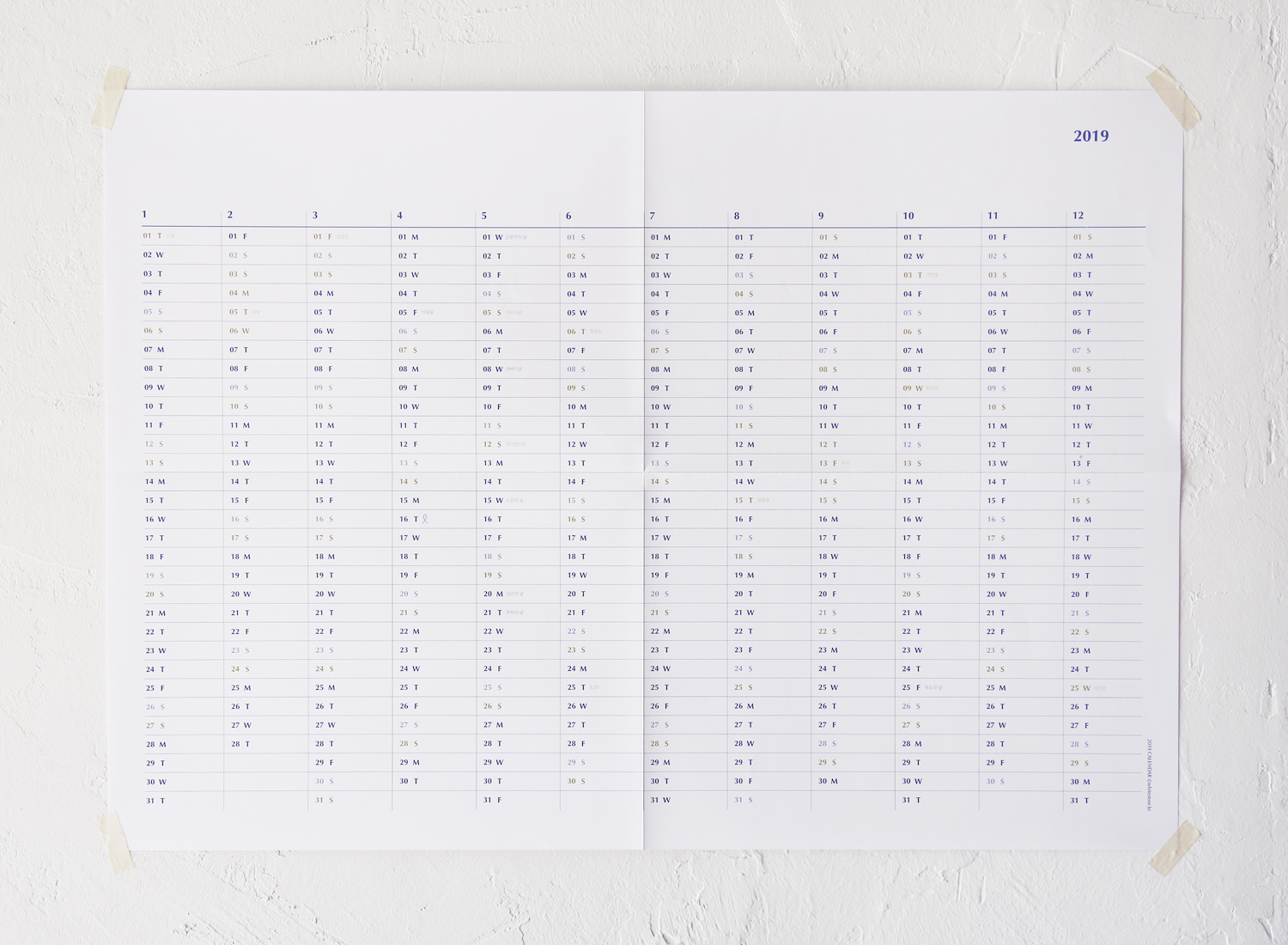 2019 Wall Calendar horizontal